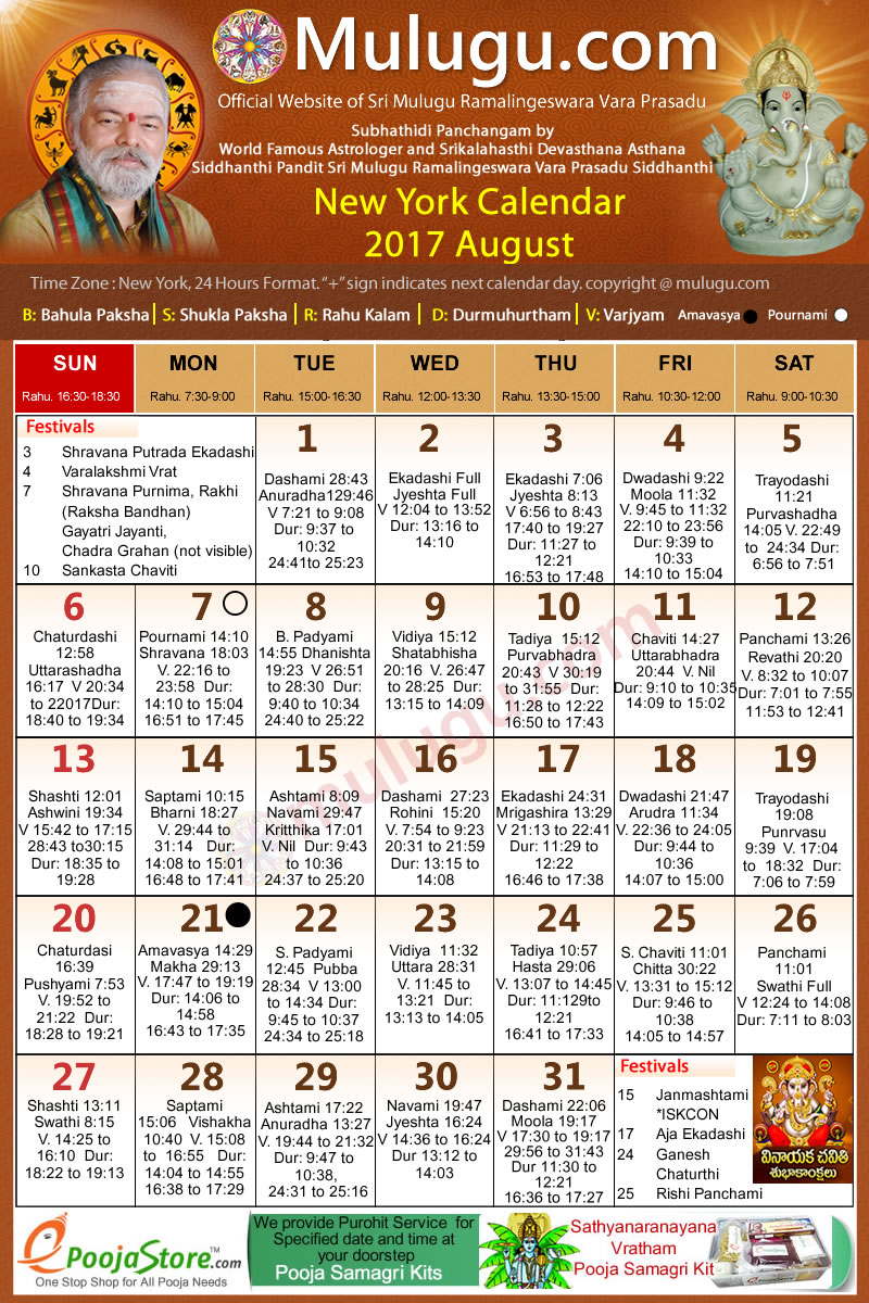 June Calendar New York City : New york telugu calendar august mulugu
