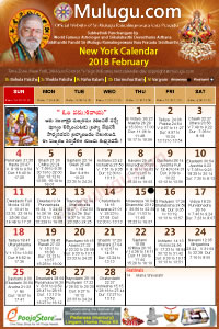 new york city in new york nyc telugu calendar 2018 february with tithi