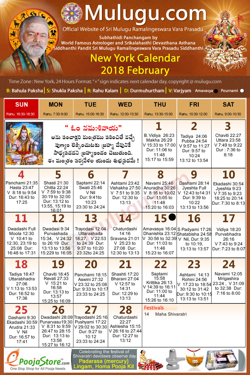 June Calendar New York City : New york telugu calendar february mulugu