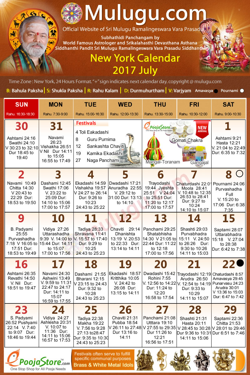 June Calendar New York City : New york telugu calendar july mulugu