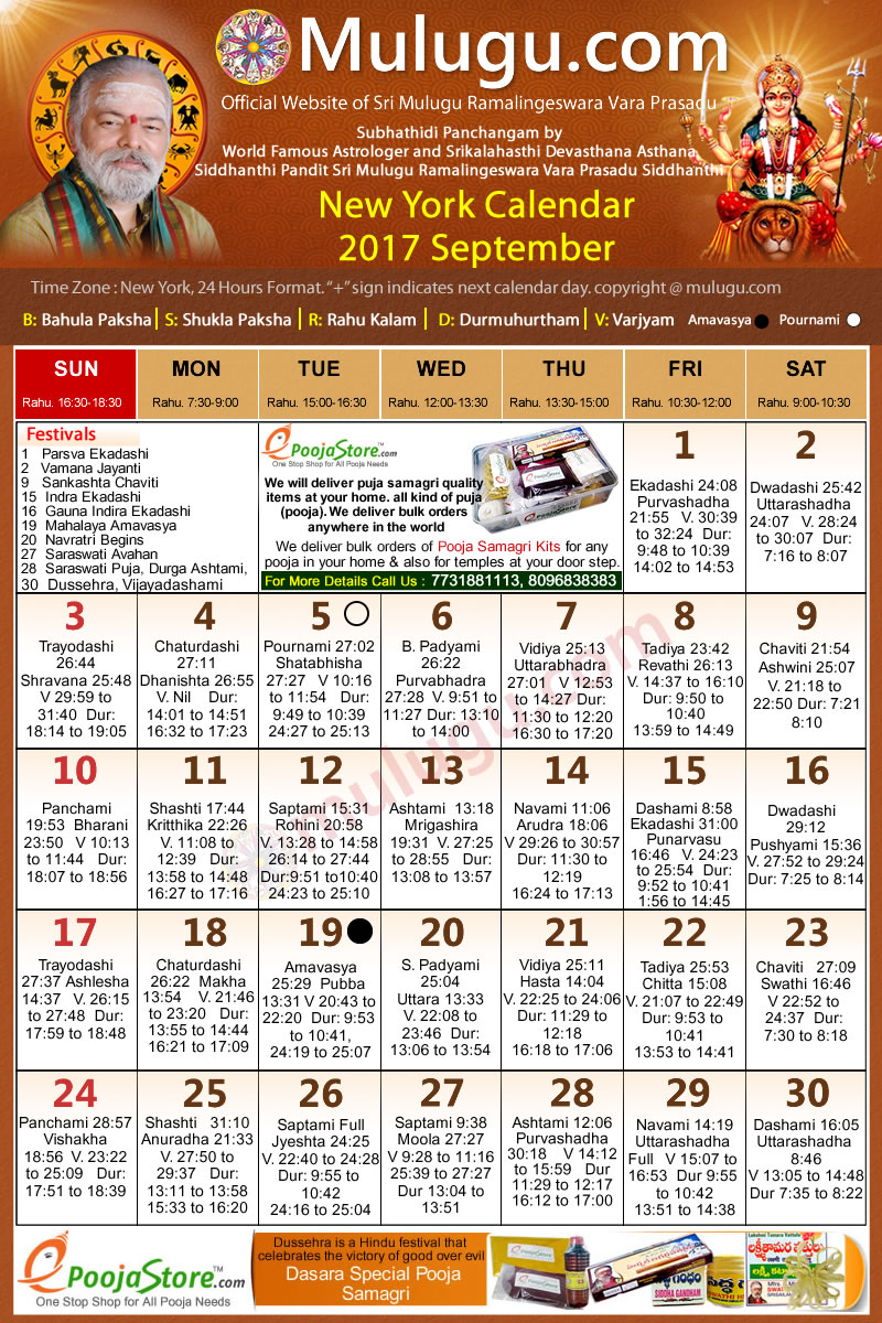 May Calendar New York City : New york telugu calendar september mulugu
