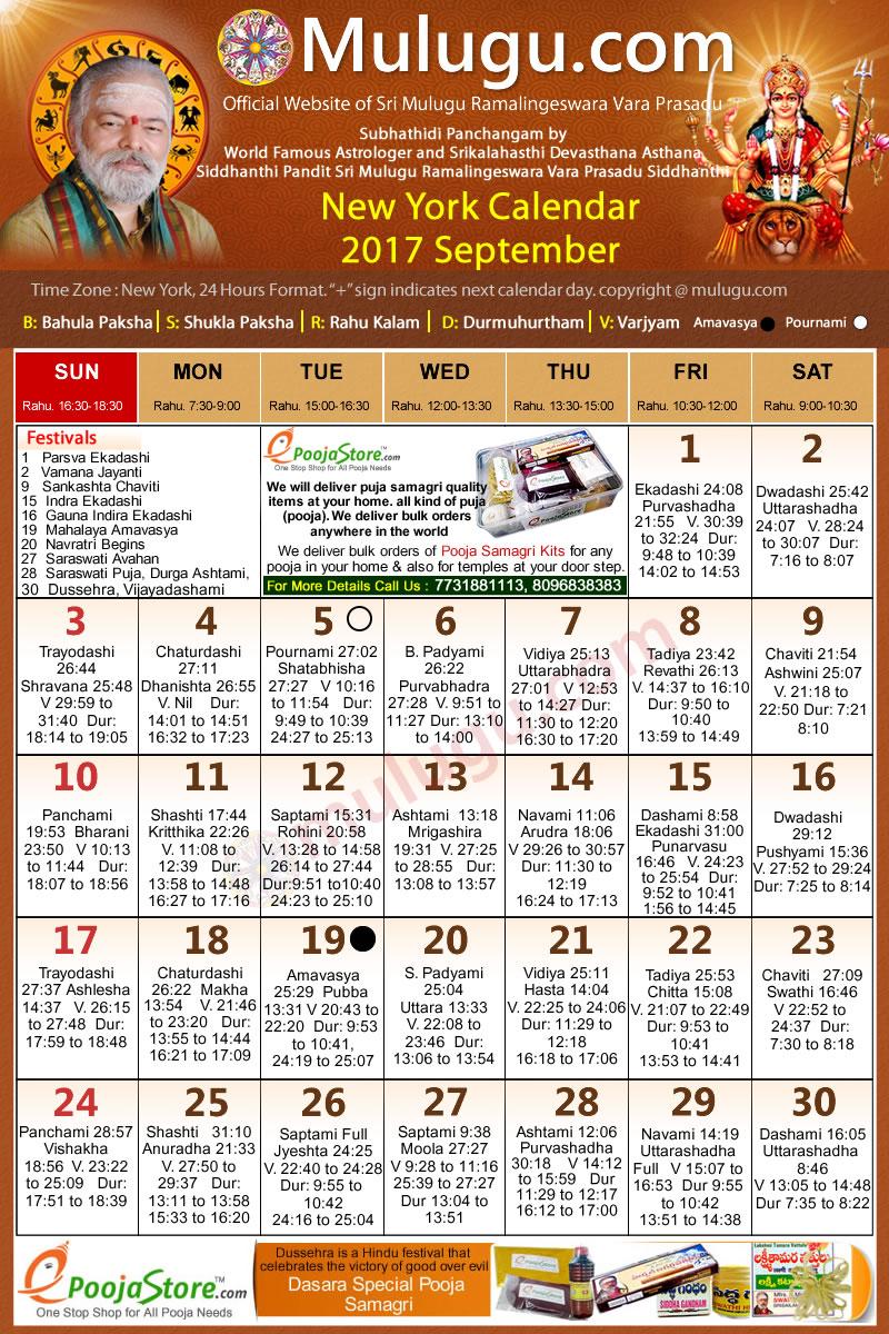 Calendar New York April : New york telugu calendar september mulugu