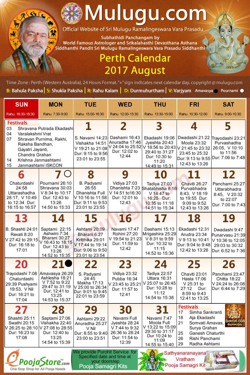 perth telugu calendar 2017 august mulugu calendars telugu calendar telugu calendar 2017 2018 city in western australia australia telugu