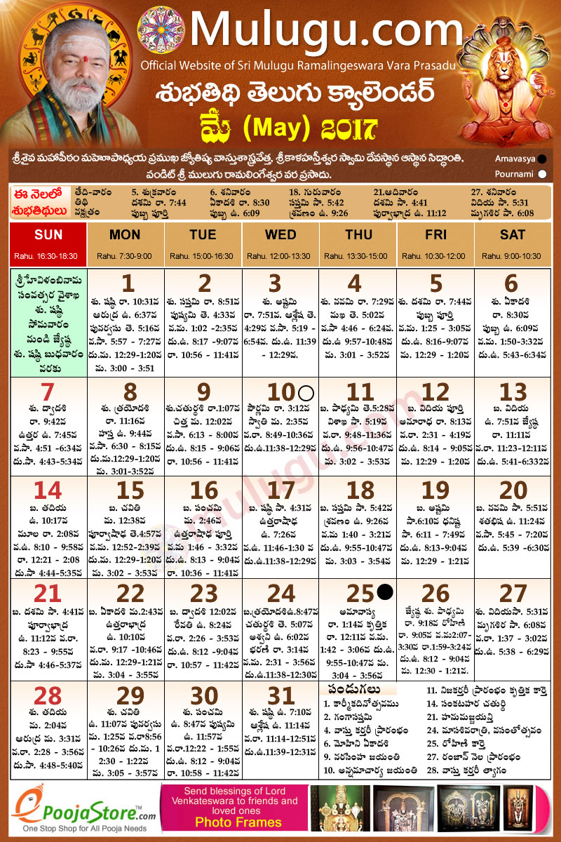 Marathi-Calendar 2017 year in PDF With Horoscope