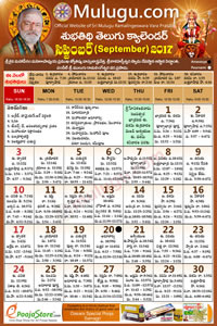 Subhathidi Telugu Calendar 2017 September with Tithi, Nakshatram, Durmuhurtham Timings, Varjyam Timings and Rahukalam (Samayam's)Timings