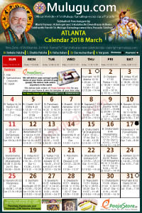 atlanta usa telugu calendar 2018 march with tithi nakshatram durmuhurtham timings