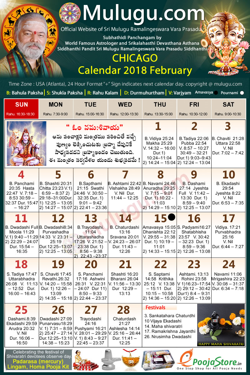 Chicago Telugu Calendar 2018 February | Mulugu Calendars | Telugu