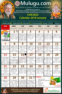 Chicago Telugu Calendar 2018 | USA, Chicago | Telugu Calendars