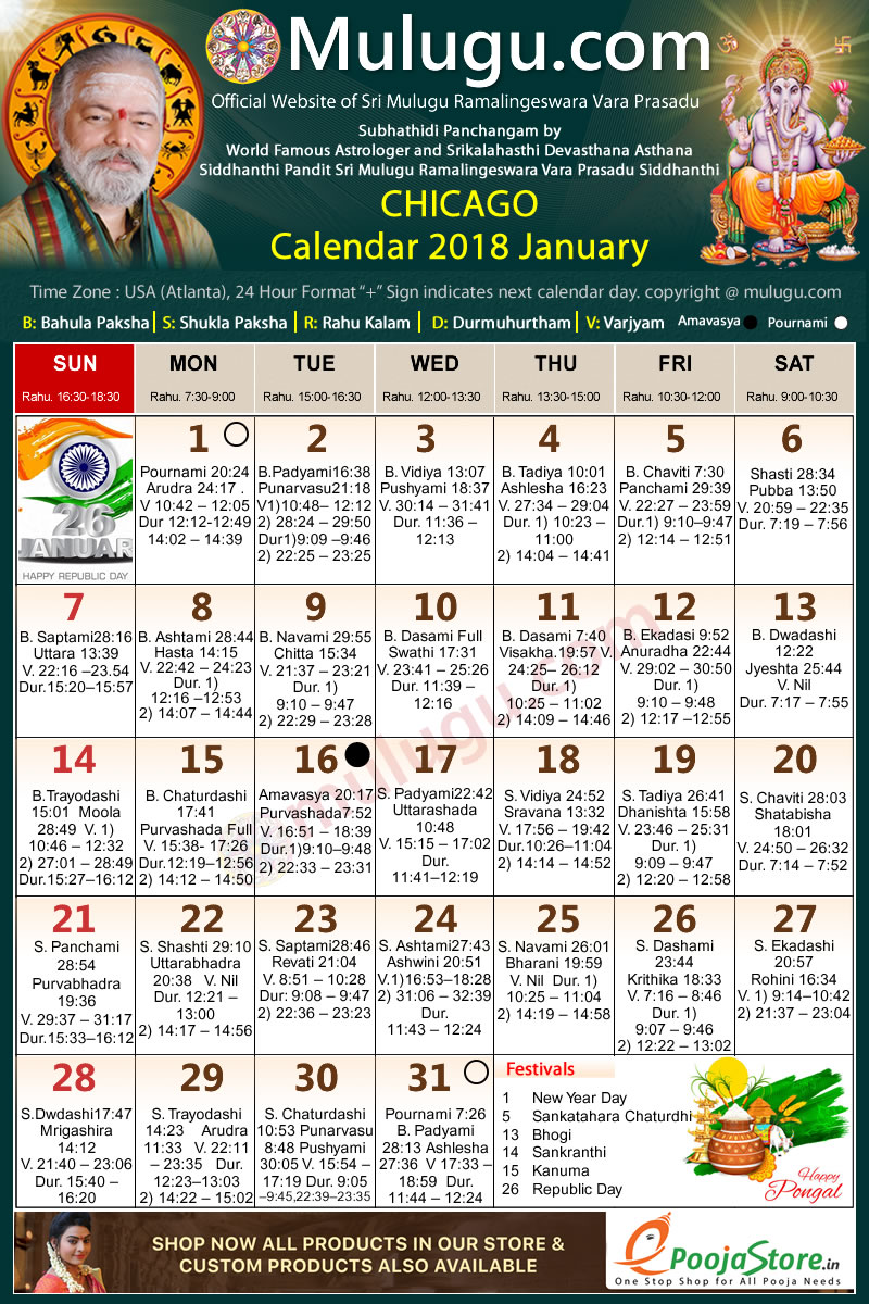 Chicago Telugu Calendar 2018 January | Mulugu Calendars | Telugu