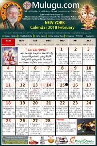 New-York Telugu Calendar 2018 | USA, New-York | Telugu