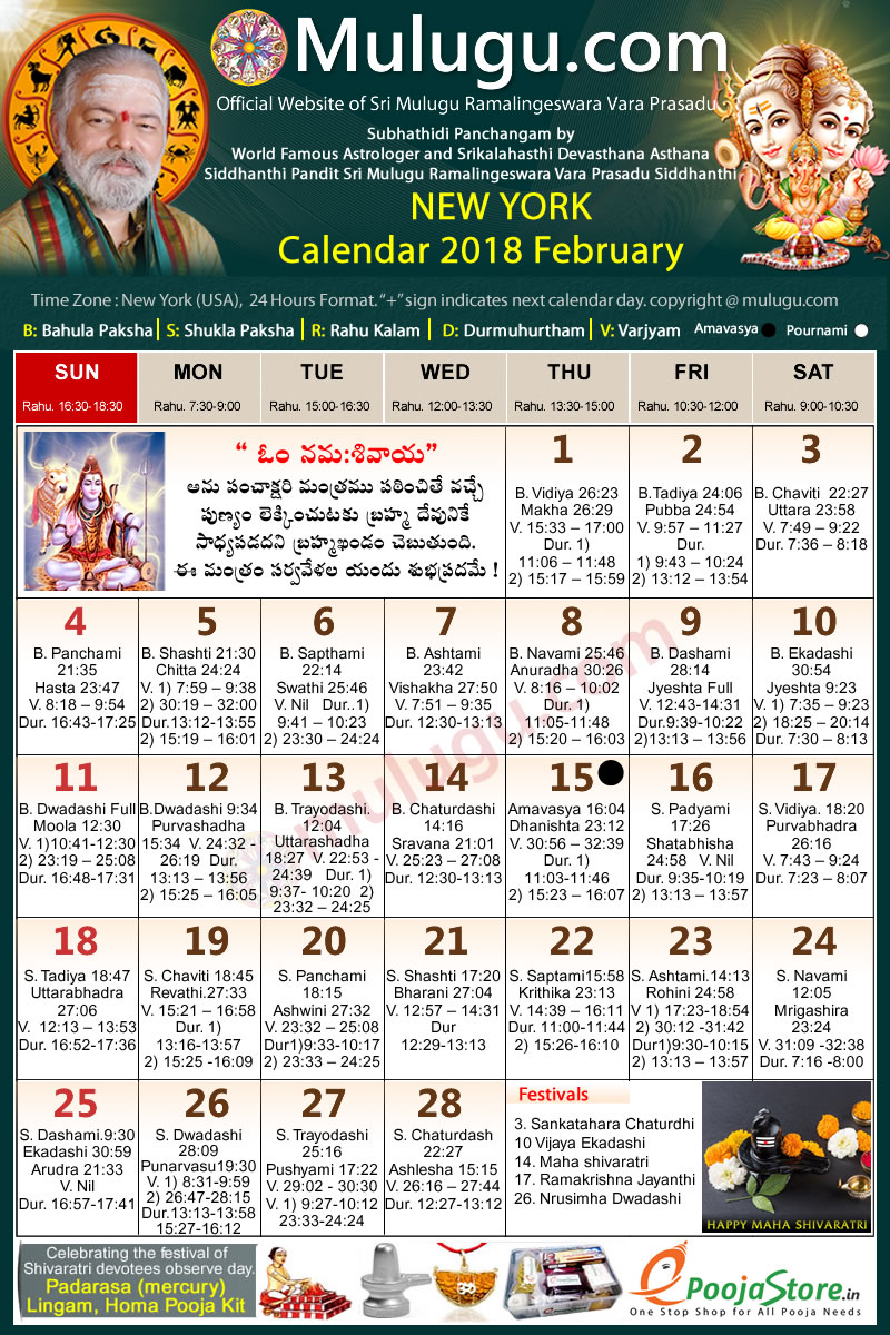 New York Telugu Calendar 2019 February New York Telugu Calendar 2018 February | Mulugu Calendars | Telugu