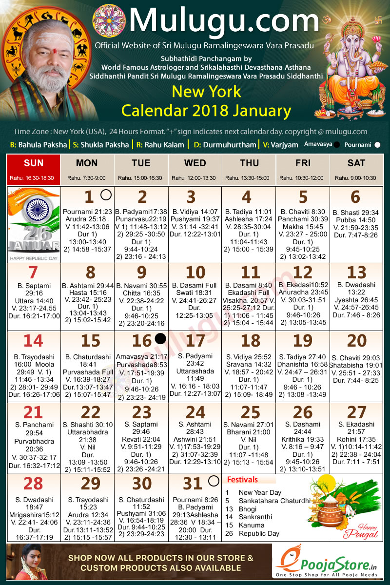 New York Telugu Calendar 2019 New York Telugu Calendar 2018 January | Mulugu Calendars | Telugu