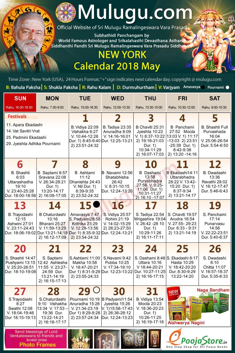 May Calendar New York : New york telugu calendar may mulugu calendars