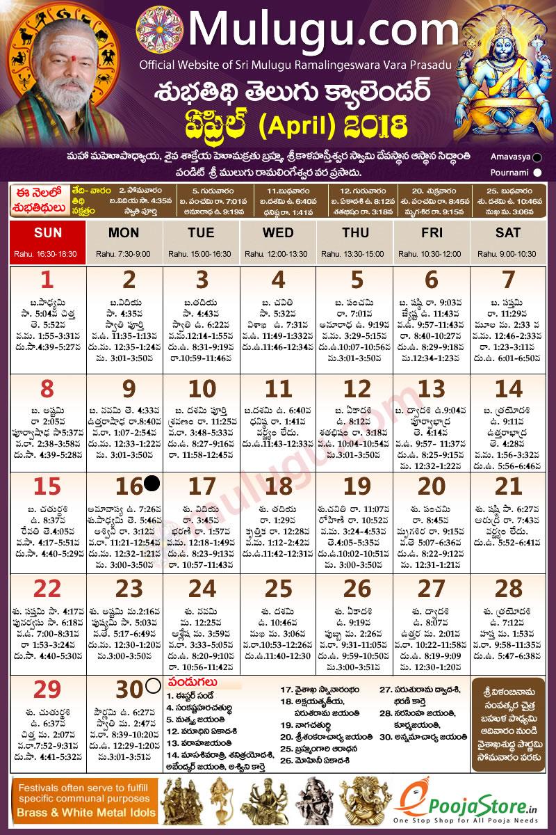 thirukaneetham tamil panchangam 2018 pdf