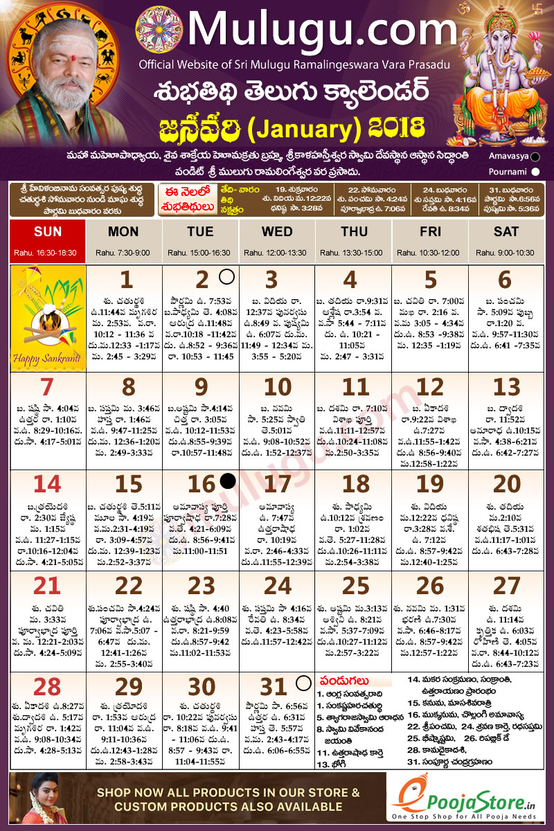 january 2018 calendar with holidays printable monthly calendars