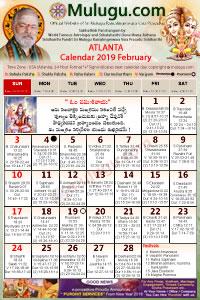 Atlanta Telugu Calendar 2022.Atlanta Telugu Calendar 2019 Usa Atlanta Telugu Calendars 2019 Mulugu Telugu Calendars Telugu Calendar 2019 2020 New Year Telugu Calendar 2019 Telugu New Year Ugadi Sri Vikari Nama Samvatsaram 2019 2020