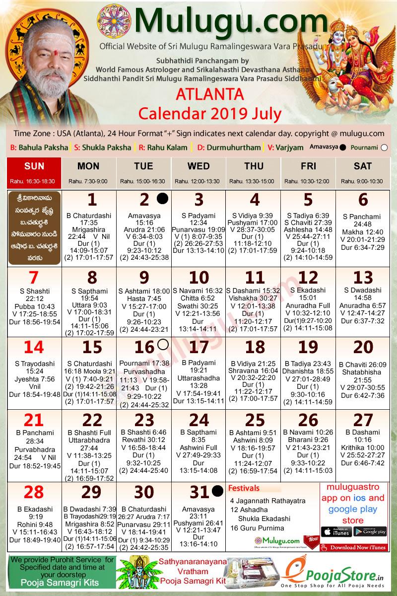 Atlanta Telugu Calendar 2019 July | Mulugu Calendars