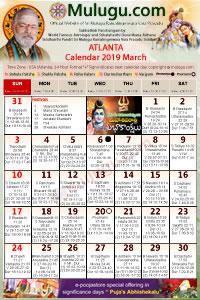 Usa Telugu Calendar 2020 Atlanta Telugu Calendar 2019 | USA, Atlanta | Telugu Calendars
