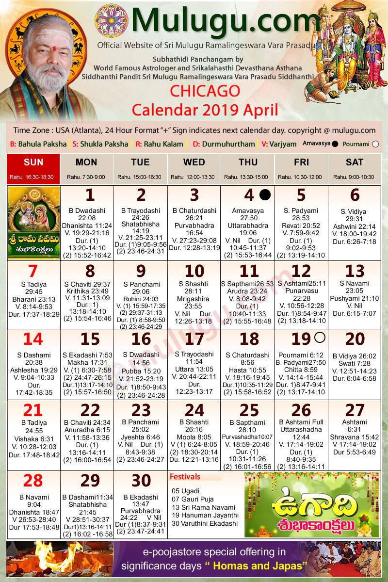 Chicago Telugu Calendar 2020 Chicago Telugu Calendar 2019 April | Mulugu Calendars | Telugu