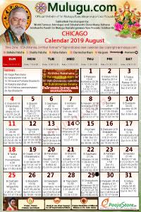 Ammco bus : August 2019 chicago telugu calendar