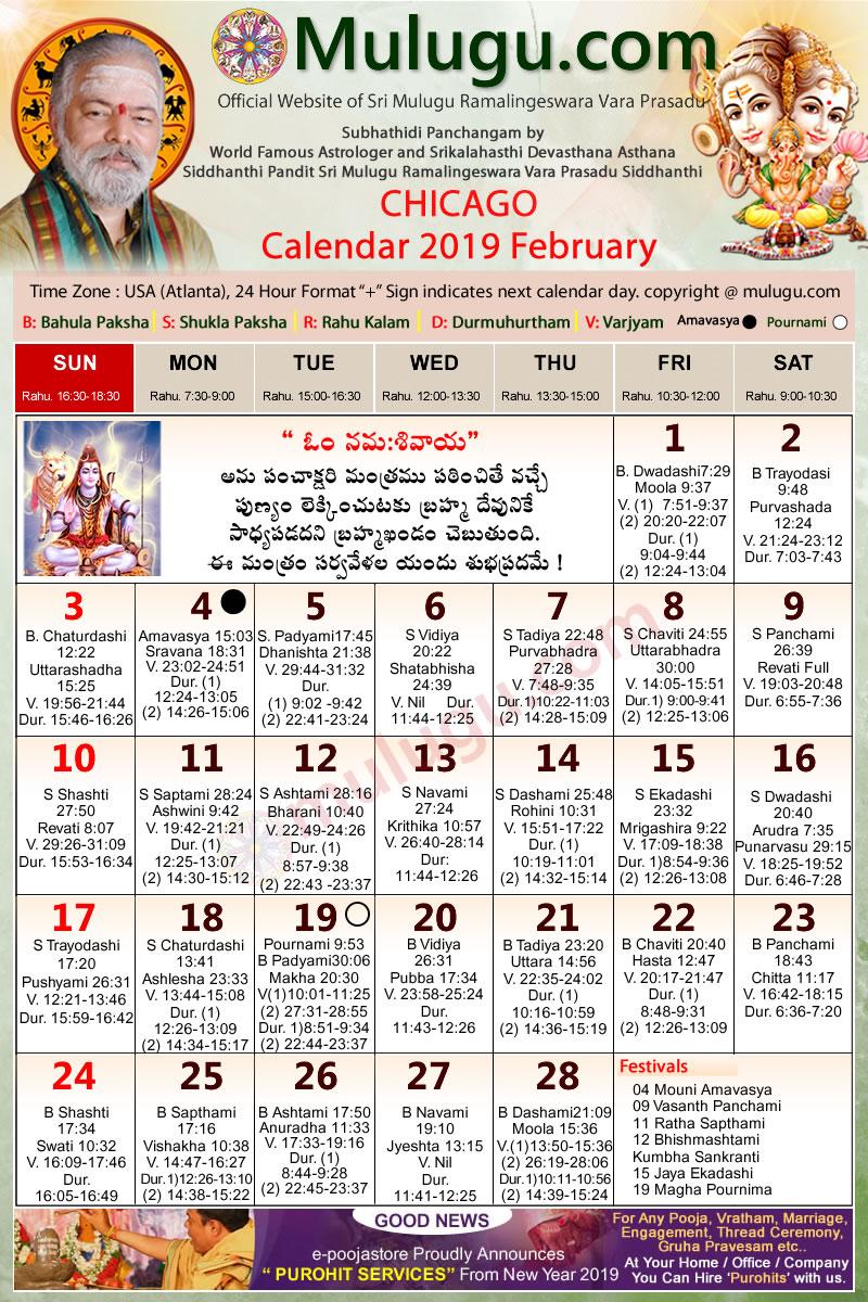 February 2020 Telugu Calendar Chicago Chicago Telugu Calendar 2019 February   Mulugu Calendars   Telugu