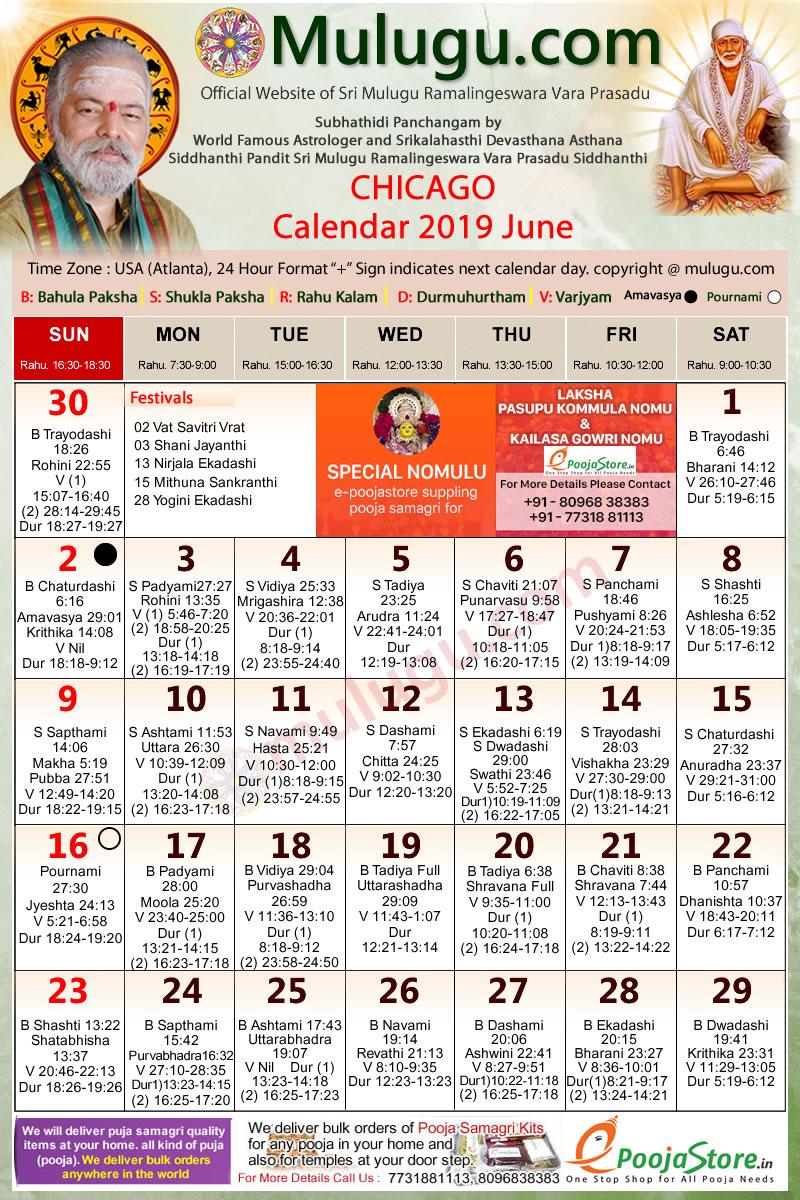 Chicago Telugu Calendar 2019 June   Mulugu Calendars   Telugu