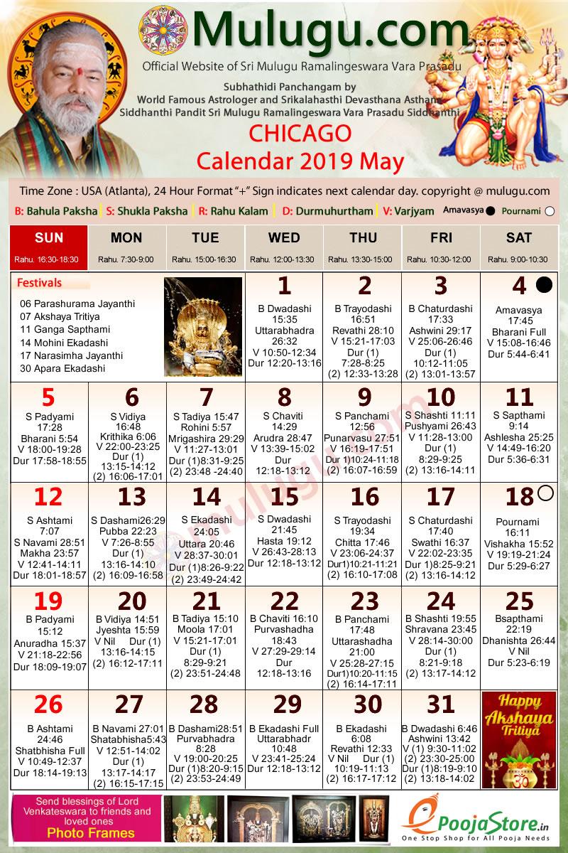 Telugu Chicago Calendar 2020 Chicago Telugu Calendar 2019 May | Mulugu Calendars | Telugu