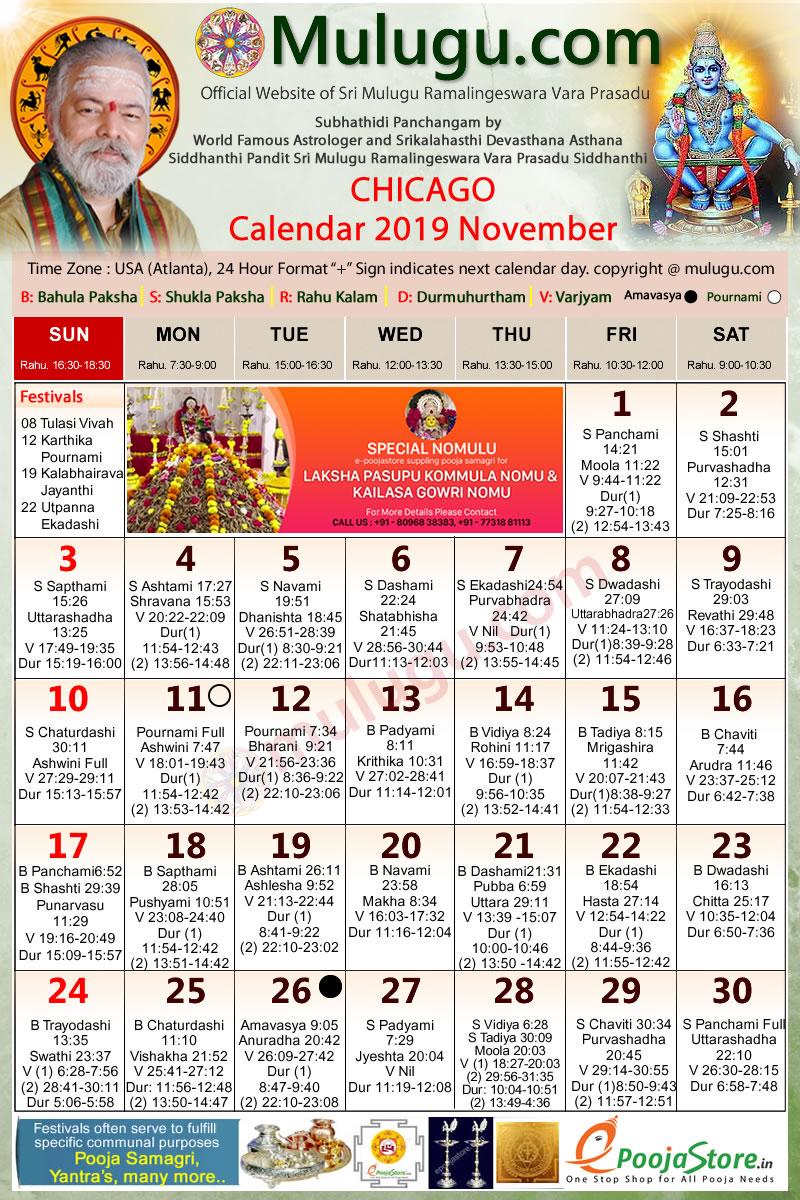 chicago telugu calendar 2019 november