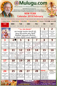 New-York Telugu Calendar 2019 | USA, New-York | Telugu