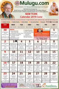 New-York Telugu Calendar 2019 | USA, New-York | Telugu Calendars