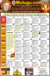 Atlanta (USA) Telugu Calendar 2020 August with Tithi, Nakshatram, Durmuhurtham Timings, Varjyam Timings and Rahukalam (Samayam's)Timings