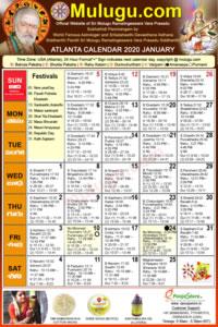 Atlanta (USA) Telugu Calendar 2020 January with Tithi, Nakshatram, Durmuhurtham Timings, Varjyam Timings and Rahukalam (Samayam's)Timings