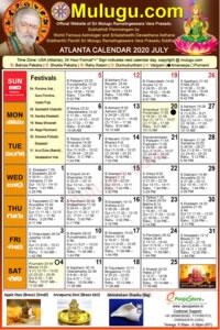 Atlanta (USA) Telugu Calendar 2020 July with Tithi, Nakshatram, Durmuhurtham Timings, Varjyam Timings and Rahukalam (Samayam's)Timings