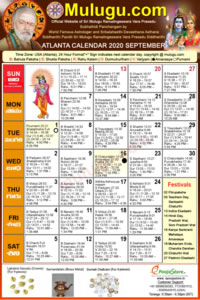 Atlanta (USA) Telugu Calendar 2020 September with Tithi, Nakshatram, Durmuhurtham Timings, Varjyam Timings and Rahukalam (Samayam's)Timings