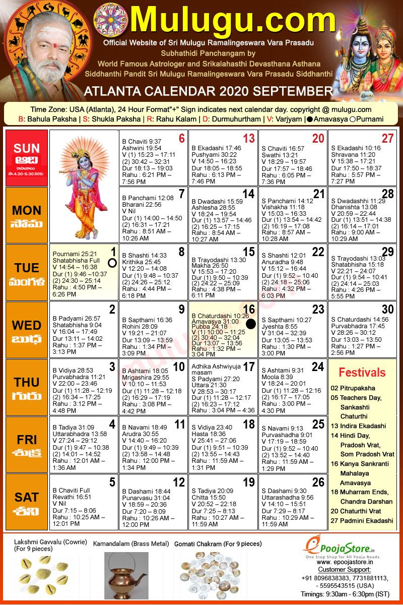 Atlanta September Telugu Calendar 2020 | Telugu Calendar ...
