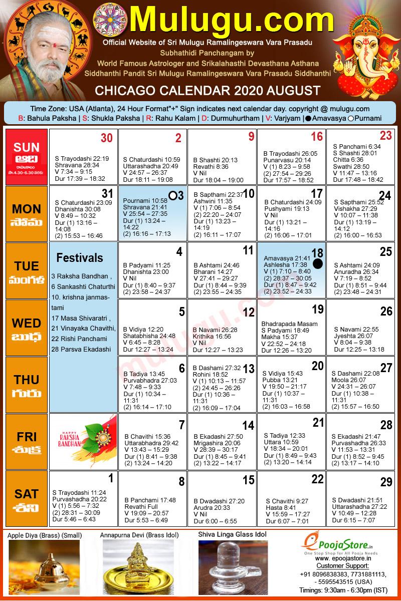 Chicago Telugu Calendar 2021 | Printable March
