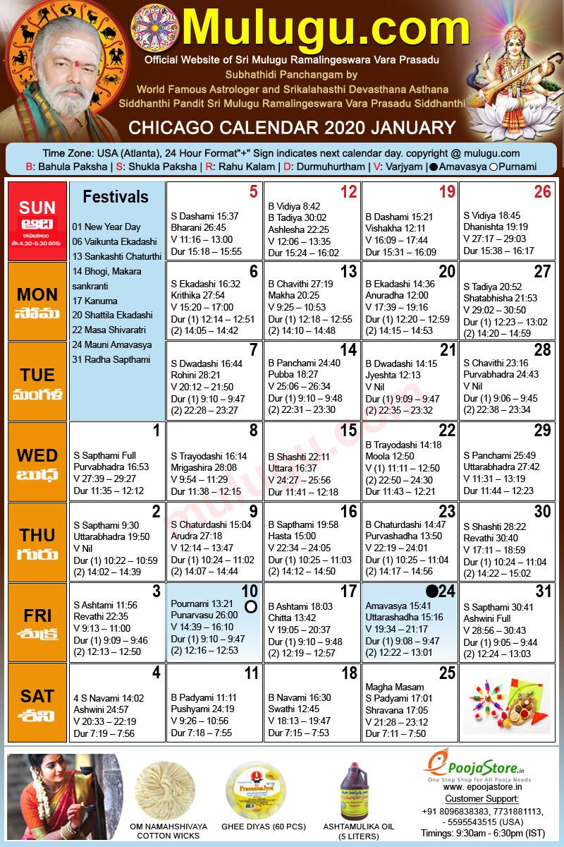 Mulugu Telugu Calendar 2021 Chicago Pictures