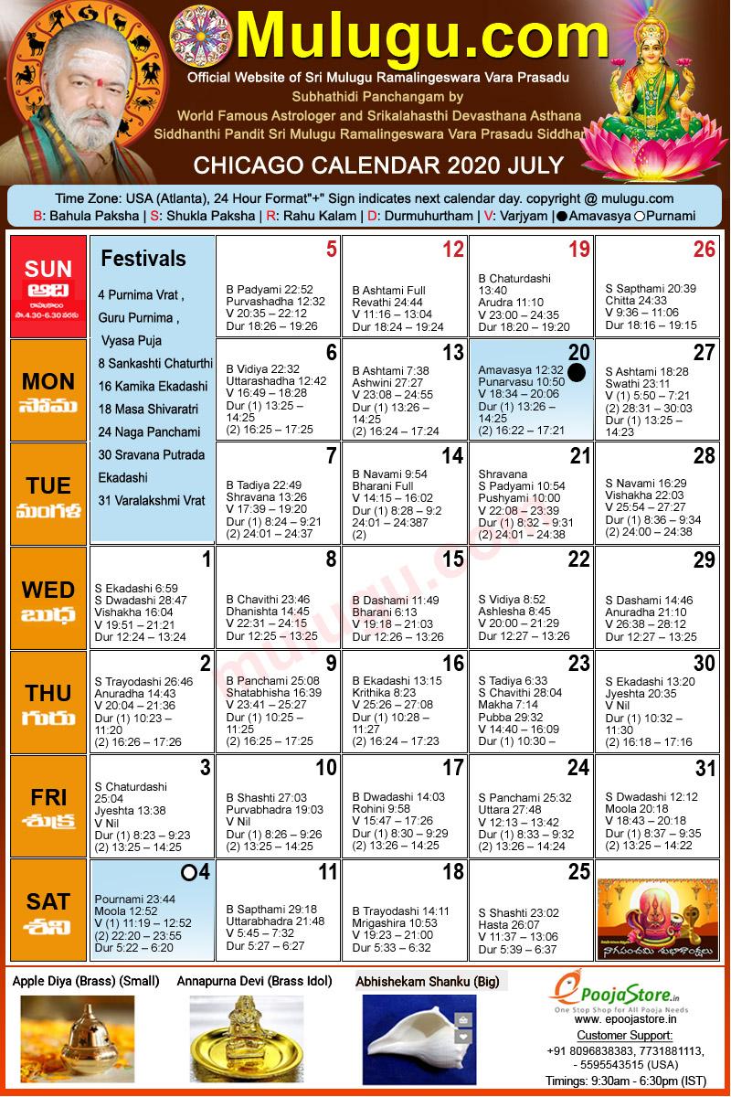 Chicago Telugu Calendar 2021 Chicago Telugu Calendar 2020 July | Mulugu Calendars | Telugu