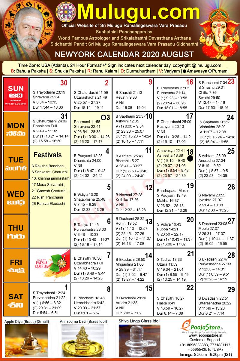 Mulugu New York Telugu Calendar 2021 Images