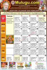 New-York Telugu Calendar 2020 | USA, New-York | Telugu