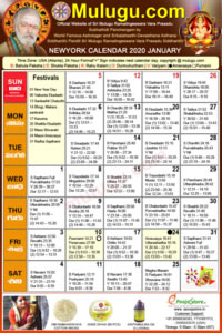 Telugu Calendar 2022 New York.New York Telugu Calendar 2020 Usa New York Telugu Calendars Mulugu Telugu Calendars Telugu Calendar New Year Telugu Calendar Telugu New Year Ugadi Sri Sarvari Nama Samvatsaram 2020 2021