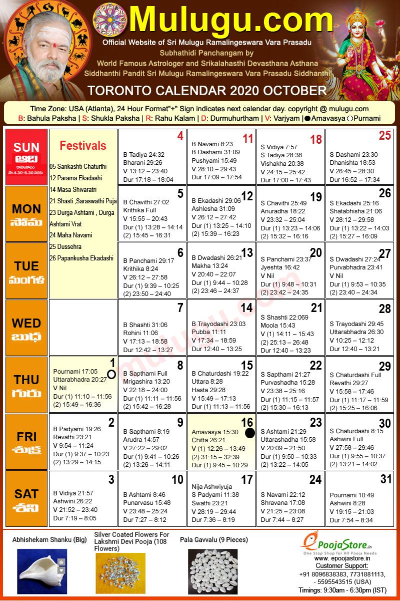 Toronto Telugu Calendar 2020 October | Mulugu Calendars ...