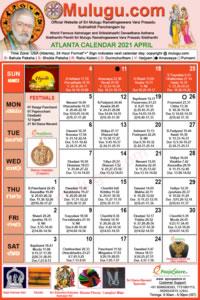 Atlanta (USA) Telugu Calendar 2021 April with Tithi, Nakshatram, Durmuhurtham Timings, Varjyam Timings and Rahukalam (Samayam's)Timings
