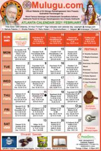 SAtlanta (USA) Telugu Calendar 2021 February with Tithi, Nakshatram, Durmuhurtham Timings, Varjyam Timings and Rahukalam (Samayam's)Timings