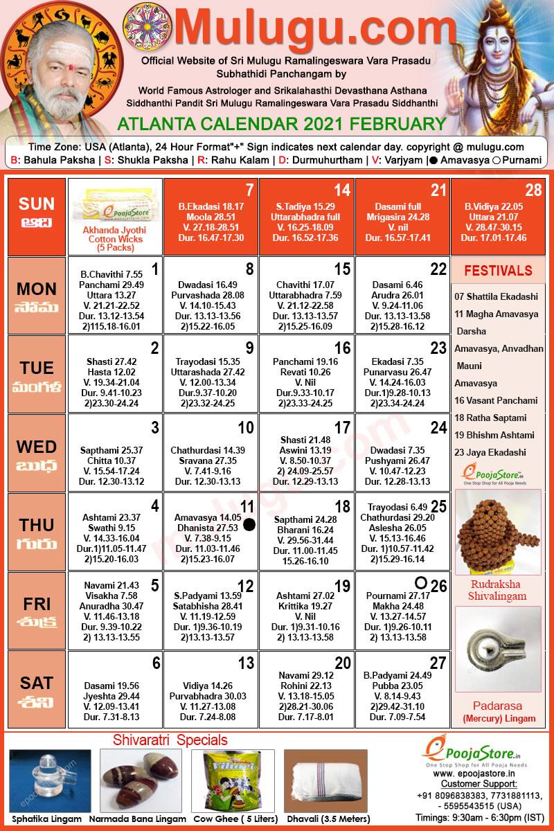 Telugu Calendar 2022 Atlanta.Atlanta February Telugu Calendar 2021 Telugu Calendar 2021 2022 Telugu Atlanta Calendar 2021 Calendar 2021 Telugu Calendar 2021 Atlanta Calendar 2021 Chicago Calendar 2021 Los Angeles