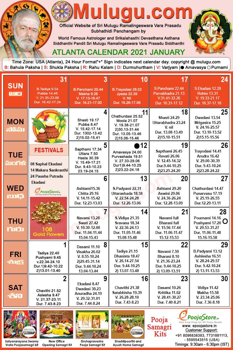 Telugu Calendar 2021 Atlanta Atlanta January Telugu Calendar 2021 | Telugu Calendar 2021  2022