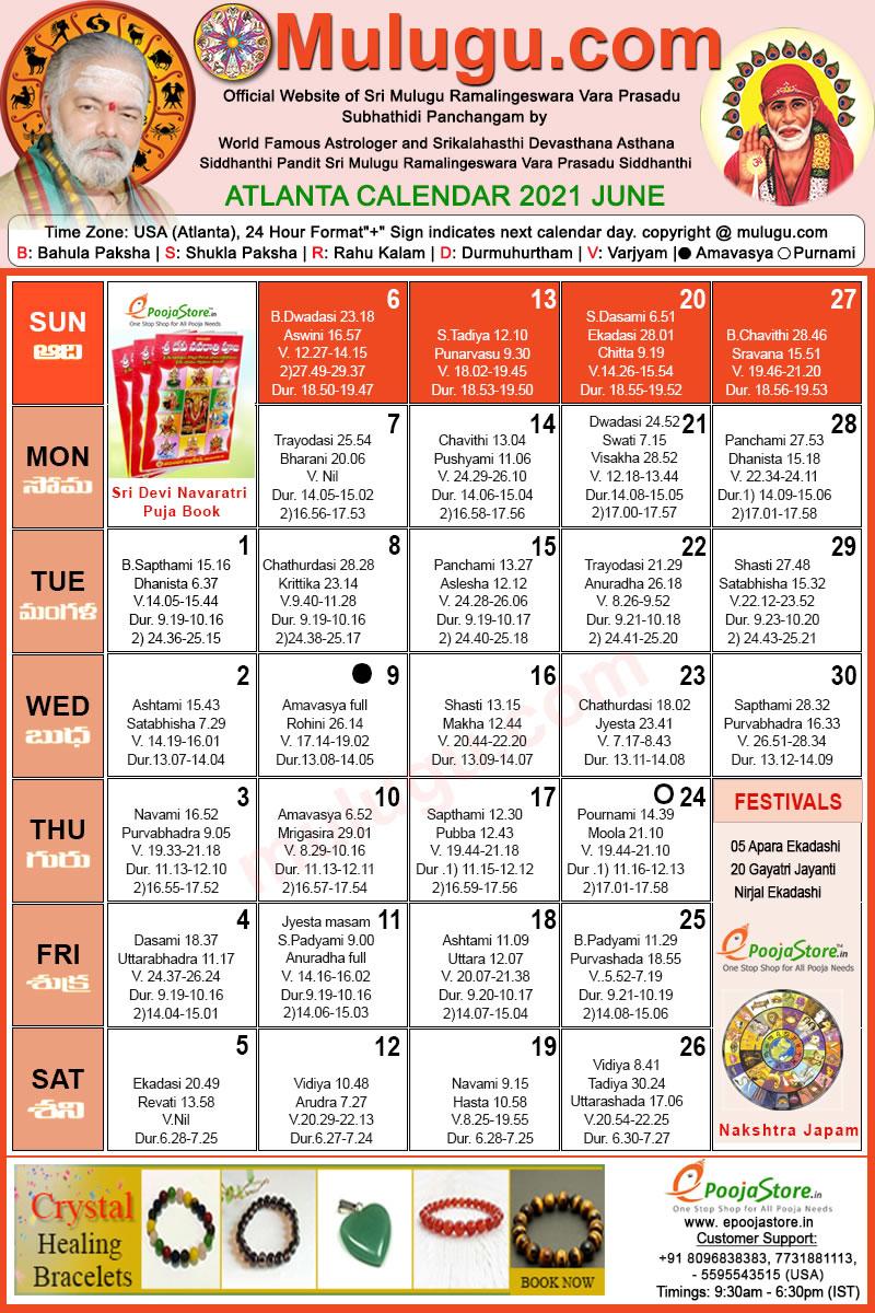 Atlanta Telugu Calendar 2022.Atlanta June Telugu Calendar 2021 Telugu Calendar 2021 2022 Telugu Atlanta Calendar 2021 Calendar 2021 Telugu Calendar 2021 Atlanta Calendar 2021 Chicago Calendar 2021 Los Angeles 2021 Sydney Calendar 2021 Telugu New Year