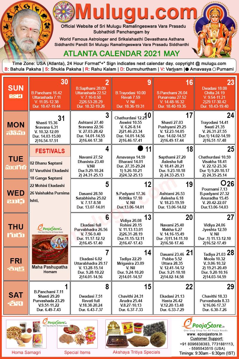 Telugu Calendar 2022 Atlanta.Atlanta May Telugu Calendar 2021 Telugu Calendar 2021 2022 Telugu Atlanta Calendar 2021 Calendar 2021 Telugu Calendar 2021 Atlanta Calendar 2021 Chicago Calendar 2021 Los Angeles