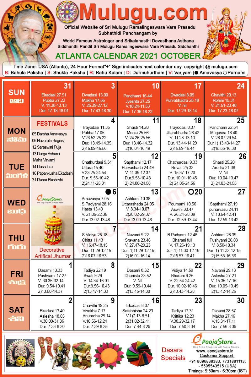 Telugu Calendar 2022 Atlanta.Atlanta October Telugu Calendar 2021 Telugu Calendar 2021 2022 Telugu Atlanta Calendar 2021 Calendar 2021 Telugu Calendar 2021 Atlanta Calendar 2021 Chicago Calendar 2021 Los Angeles