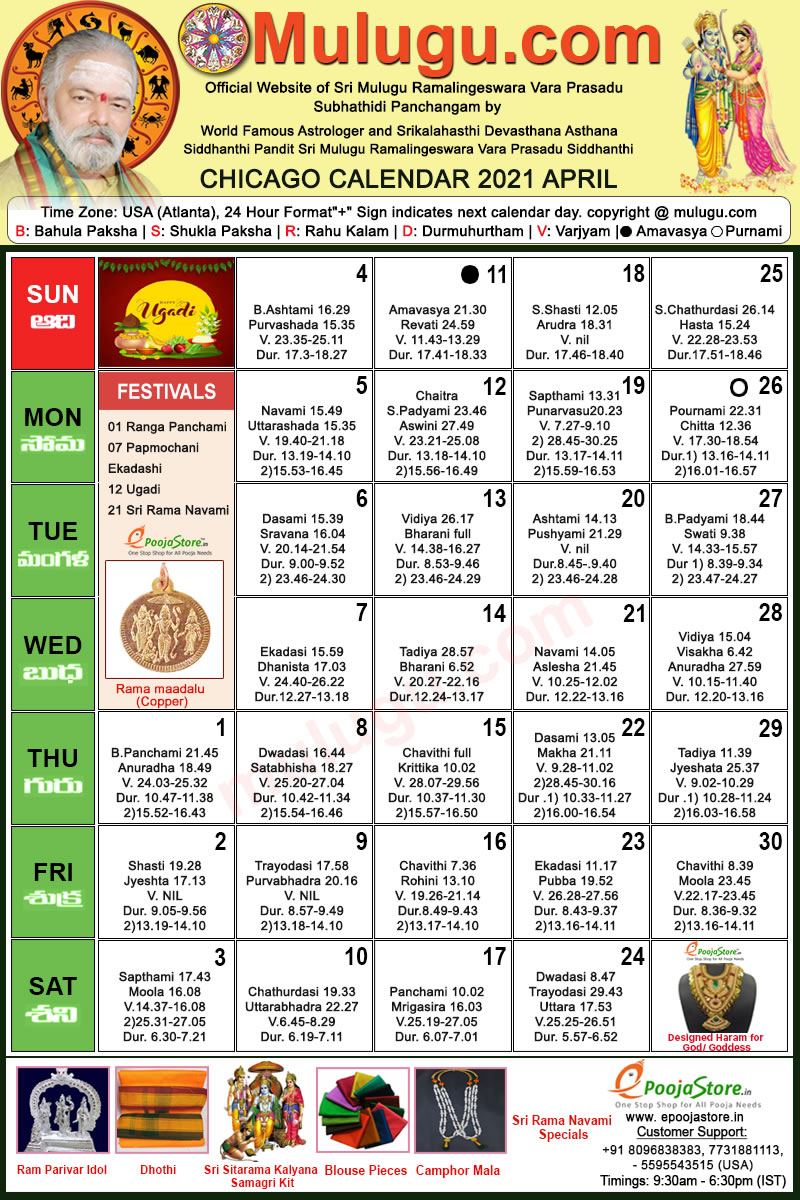 Chicago Telugu Calendar 2022.Chicago Telugu Calendar 2021 April Mulugu Calendars Telugu Calendar Telugu Calendar 2021 2021 Telugu Subhathidi Calendar 2021 Calendar 2021 Subhathidi Calendar 2021 Chicago Calendar 2021 Los Angeles 2021 Sydney Calendar 2021 Telugu